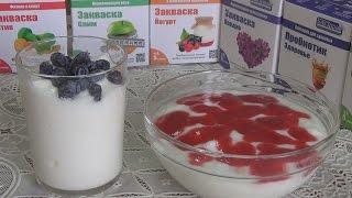 Как приготовить в мультиварке кисломолочный продукт из закваски БакЗдрав.