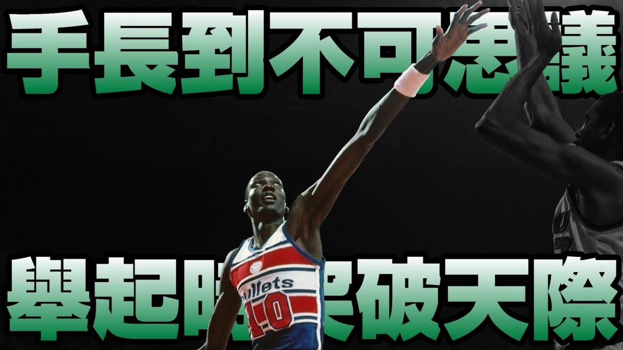 Download NBA巨人 - 站立摸高最高的球員【Manute Bol】