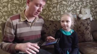 Маша распаковывает подарок планшет  Prestigio MultiPad Wize 3108 3G