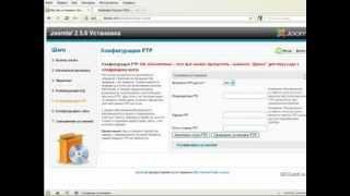 Установка Joomla 2.5 на бесплатный хостинг(, 2012-07-10T16:53:14.000Z)