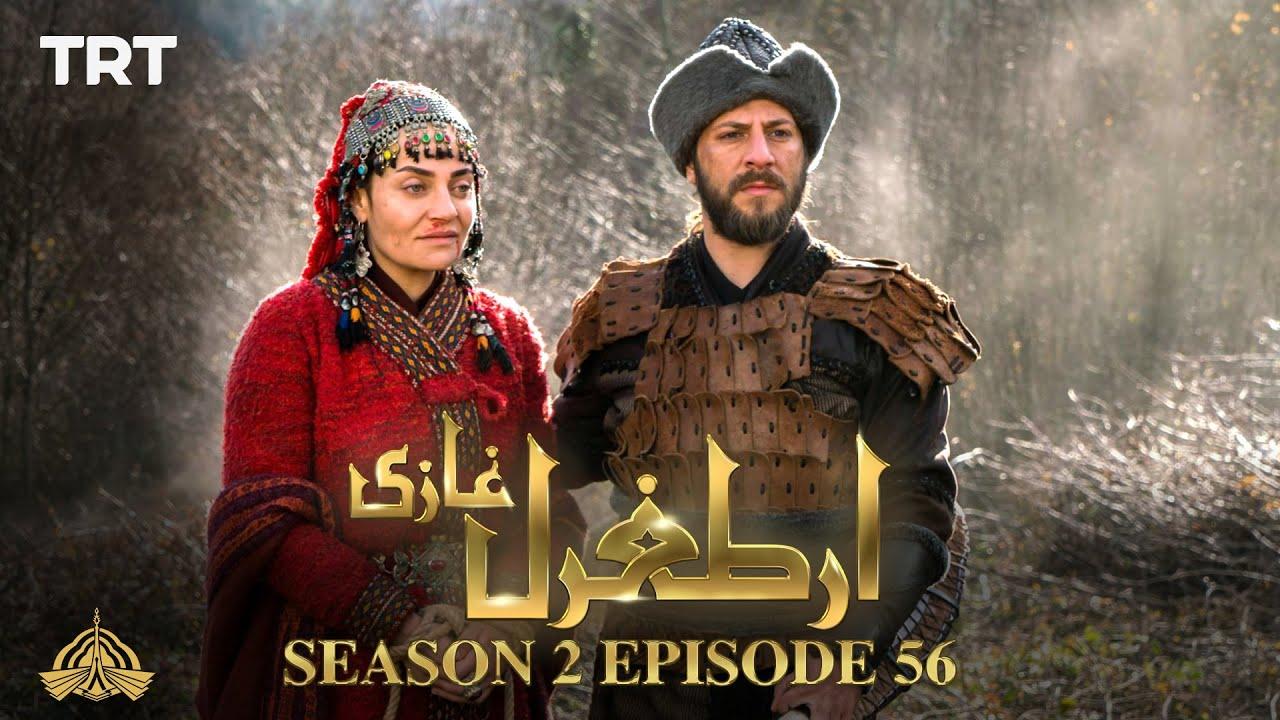 Ertugrul Ghazi Urdu | Episode 56| Season 2
