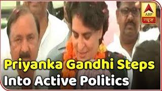 Priyanka Gandhi Vadra Steps Into Active Politics | Master Stroke (23.01.2019)  | ABP News