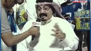 تصريح الأمير بندر بن محمد بعد مباراة الهلال و نجران