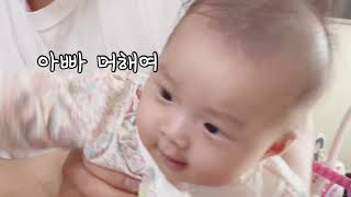 육아일기 120일 아기 첫 뒤집기 성공 / 아기방 꾸미…