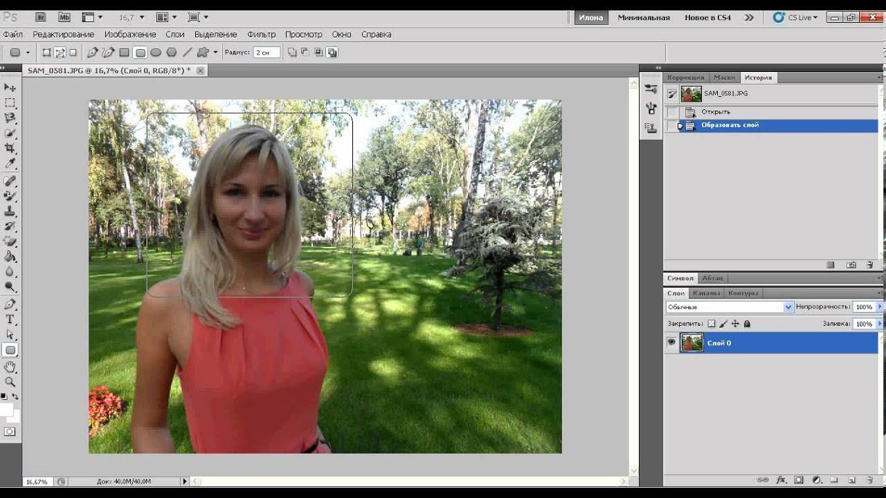 Как сделать закругленные углы в фотошопе фото 62