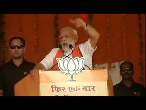 PM Shri Narendra Modi addresses public meeting in Etah, Uttar Pradesh : 20.04.2019