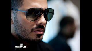 Majnoun - Ramy Ayach / مجنون - رامي عياش