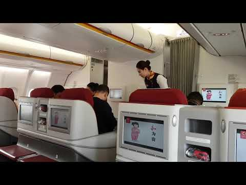 Tianjin Airlines A330-200 Buisness Class. Chongqing to London Gatwick.