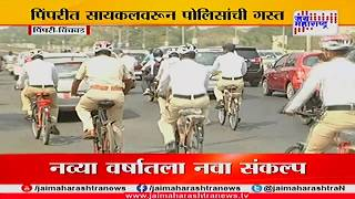 Pune Traffic police patrolling by cycle