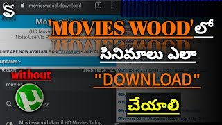 HOW TO DOWNLOAD MOVIES IN MOVIESWOOD.COM IN TELUGU.  ||#MOVIES WOOD|#movierulz|