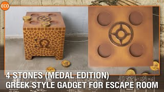 4 stones (medal edition). Greek style gadget for Escape room.