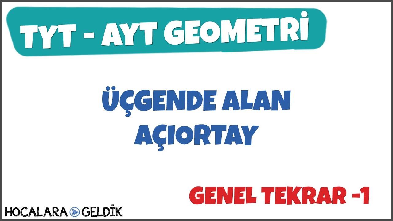 TYT - AYT Geometri l Ağustos Genel Tekrar -1 l Yks 2020 Programı