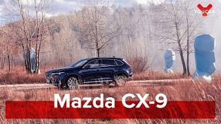 Mazda CX-9 : взрослый автомобиль для состоявшегося семьянина.Тест-Драйв и Обзор.