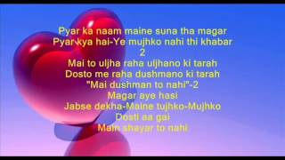 Main Shayar To Nahi - Bobby - Full Karaoke