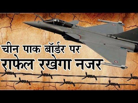 Pakistan और China की हेकड़ी निकालने भारत Border पर तैनात करेगा Rafale Fighters|उड़ जायेंगे होश
