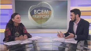 Ірина Жданова в ефірі телеканалу