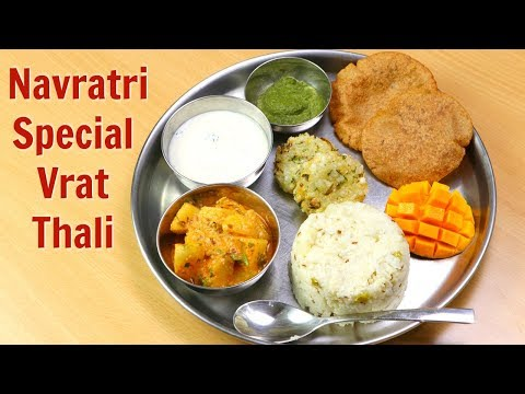 नवरात्री के लिए व्रत की थाली | Navratri Special Fast Thali Recipe | Fast recipes | KabitasKitchen