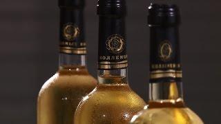 Еда Рядом - Облепиховое вино