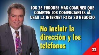 Error 22 - No Incluir La Dirección y los Teléfonos