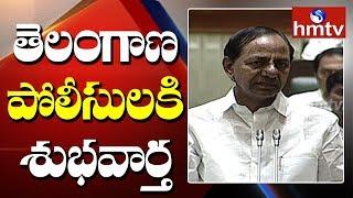 KCR Good News to Telangana Police | Telangana Assembly Sessions 2019-20 | hmtv Telugu News