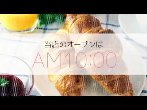早起きして1.000円ゲットしよーヽ(`∀´)ノ ウヒョー