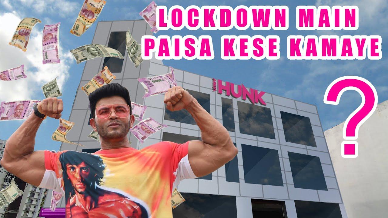 Lockdown Main Bhi Paisa Kamao #RotiKapdaAurMakan  #HunkSuperStore