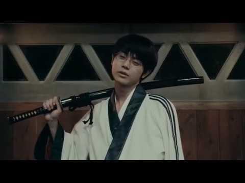 Masaki Suda cute face Gintama live action movie eng sub
