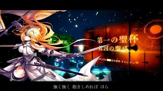 【mad】 fate シリーズ 片翼の鳥