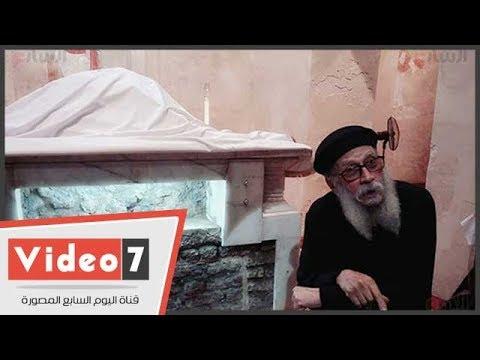 كاهن كنيسة السيدة العذراء بسخا: الكنيسة مستعدة لاستقبال الوفود كما كانت بالقرن الـ15