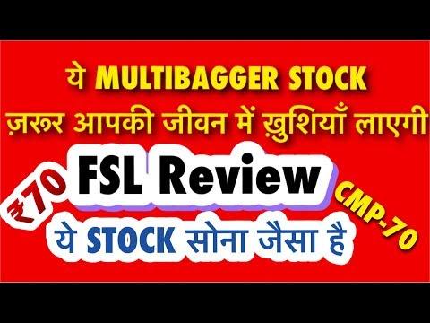 Mega multibagger stock Firstsource solutions ltd (fsl) Review    2018 multibagger share.