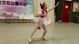 Publication Date: 2020-06-22 | Video Title: 2020-06-21 第三十一屆舞動香江大賽