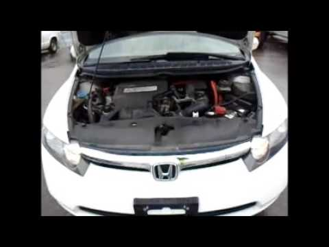 Govdeals 2007 Honda Civic Hybrid Cvt At Pzev With Navigatio
