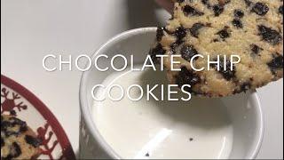 巧克力豆餅乾 /HOW TO MAKE THE BEST CHOCOLATE CHIP COOKIES