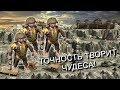 Heroes of Might and Magic IV - Прохождение сценариев #11 (Герои 4: Спасение от игр Великанца)