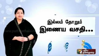 Watch ▻ Jayalalithaa Takes Oath - Full Speech : https://goo.gl/W8w8...
