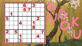 Сложные Судоку. Как решать сложные Судоку. Способы решения сложных Судоку. Судоку №3.