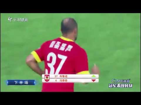 Changchun Yatai vs Zhejiang Green Town - Highlights & Goals