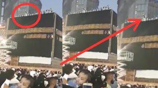 Saudi Arabia Khana Kaba for Hajj(20-8-2018)