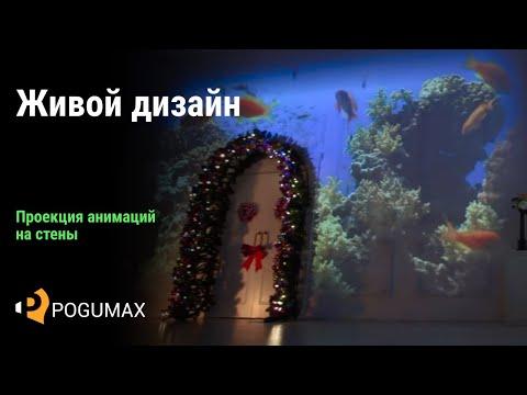 Обзор программы Windows Movie Maker  - MyDiv