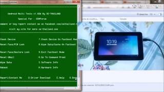 Repeat youtube video Quitar patron de desbloqueo Tablet Atvio,chinas, COBY, POLAROID sin recovery