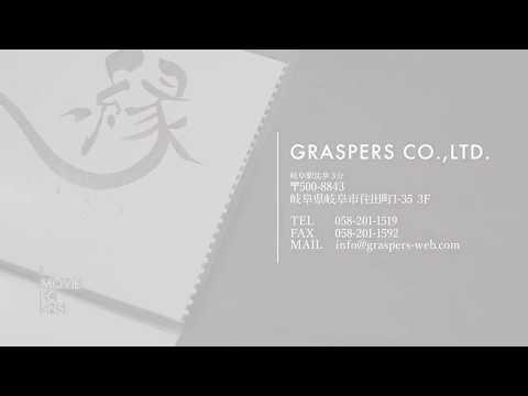Baixar GRASPERS - Download GRASPERS | DL Músicas