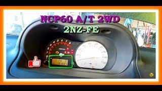 Контрактный двигатель Япония TOYOTA IST / Тойота Ист / NCP60 0187819 A/T 2WD 2NZ-FE 3380594