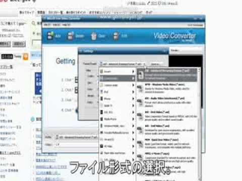 Download Any Video Converter By Cnetmarcus Reid