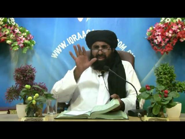 Qayamat ka Wuqoo kab ho ga. Surrah Al A raf Ayat 187