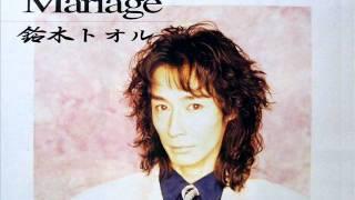 鈴木トオル - Mariage