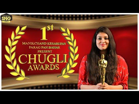 Chugli Awards 2019 | SnG: Chugli New Years Special