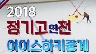 [고려대학교 Korea University] 2018 …