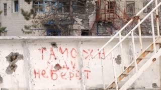Война и МИР город Свердловск, ЛНР(, 2015-05-08T11:52:01.000Z)