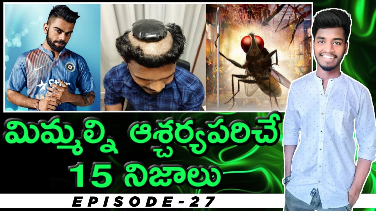 🔰 Top Interesting and Unknown facts in telugu|Virat Kohli Brand value|Facts badi|EPISODE -27