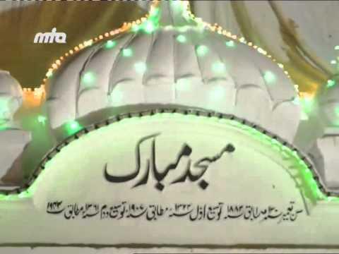 Ya Qalbi - Beautiful Arabic Qaseedah - Muslim Jamaat Ahmadiyya